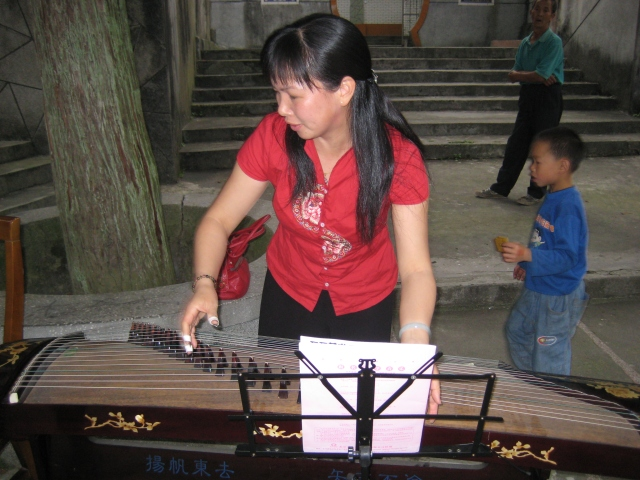 004 Gujun Player.JPG